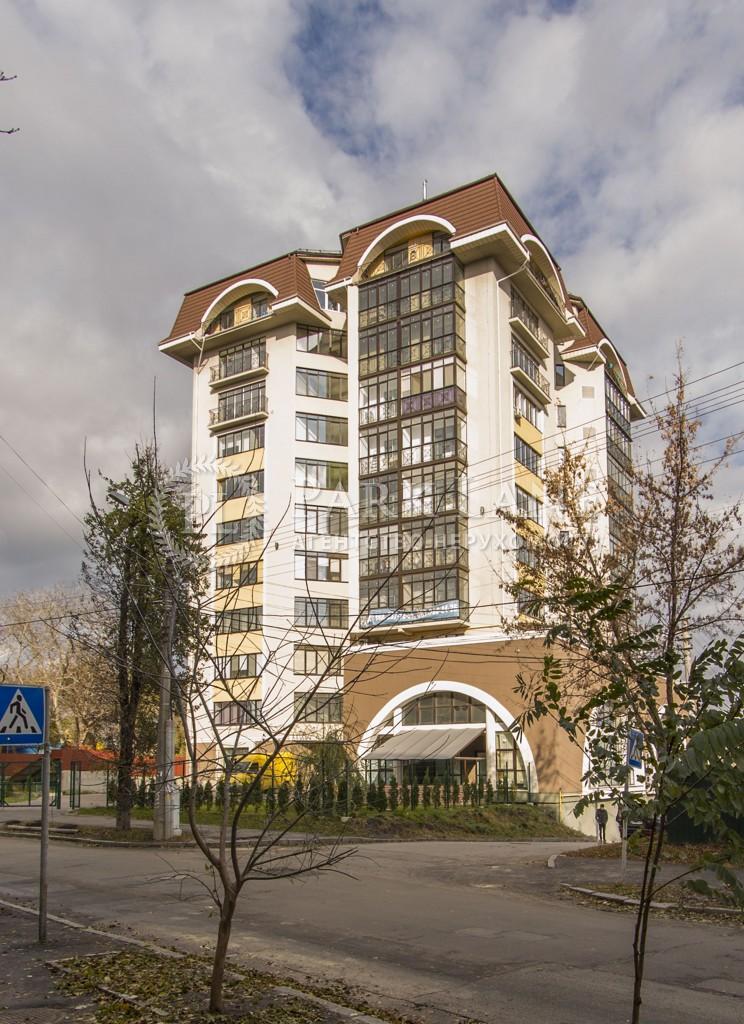 Квартира ул. Нагорная, 15, Киев, B-93137 - Фото 1