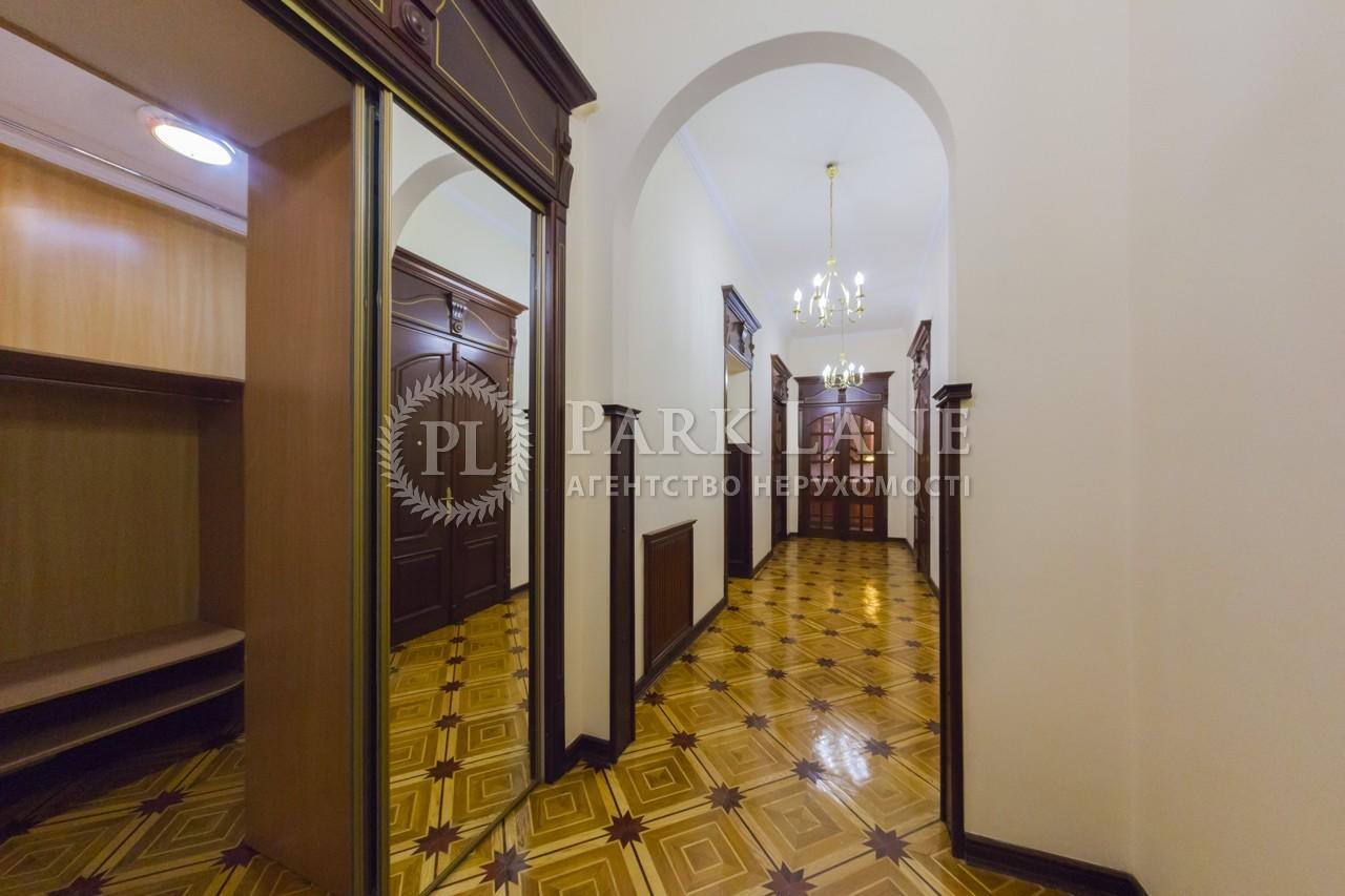 Квартира ул. Пушкинская, 45/2, Киев, J-11318 - Фото 14