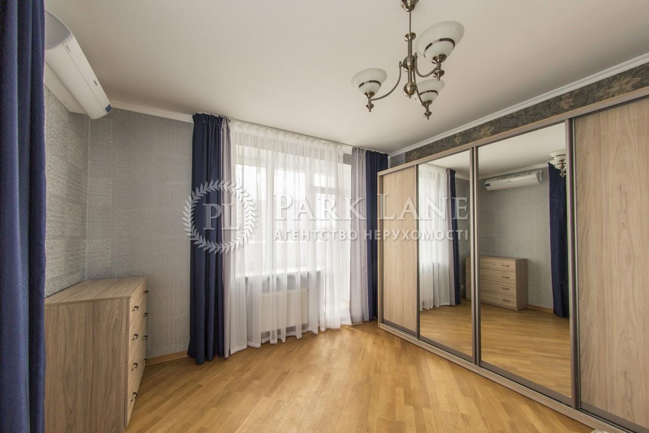 Квартира ул. Нагорная, 15, Киев, B-93137 - Фото 11