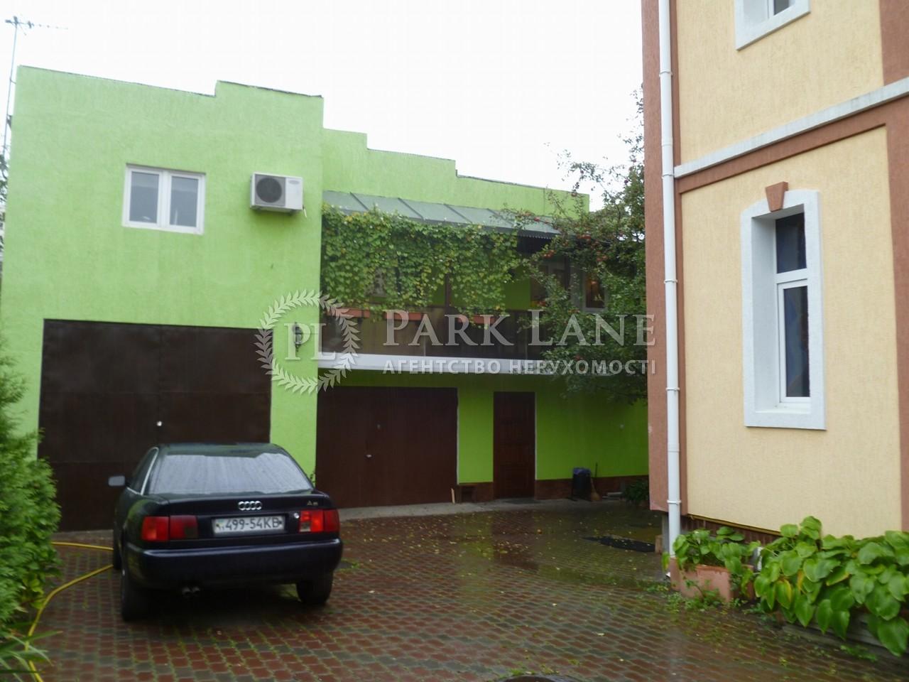 Будинок Кобзарський пров., Київ, A-87314 - Фото 2