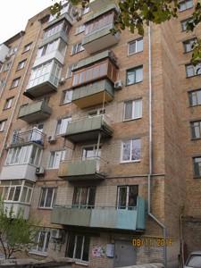 Квартира Z-517039, М.Житомирська, 10, Київ - Фото 3