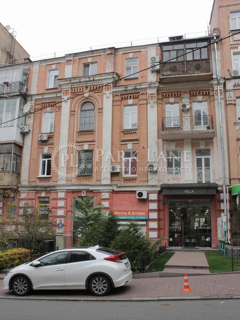 Квартира ул. Хмельницкого Богдана, 86, Киев, Z-1795382 - Фото 3