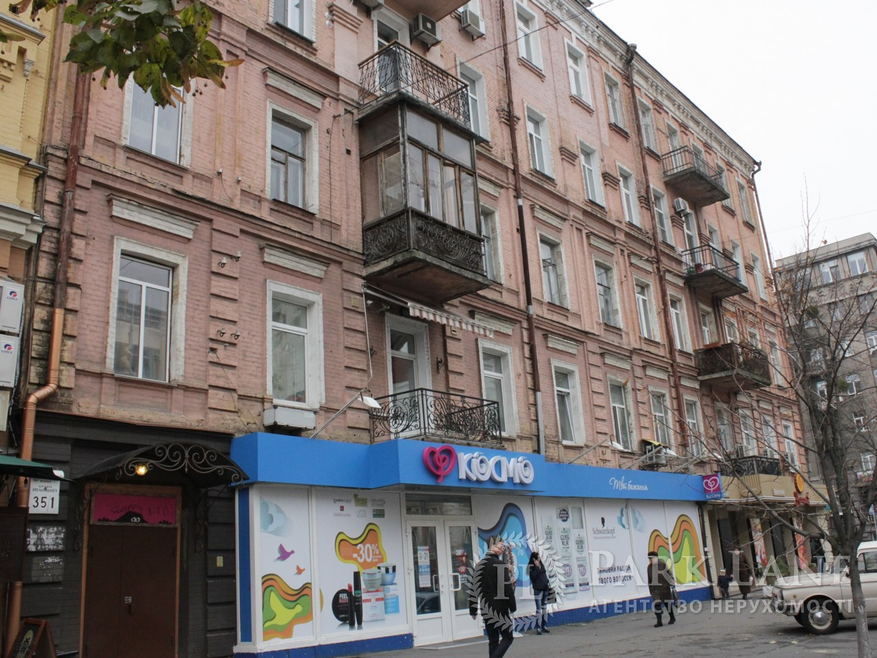 Квартира ул. Хмельницкого Богдана, 35/1, Киев, I-10626 - Фото 1