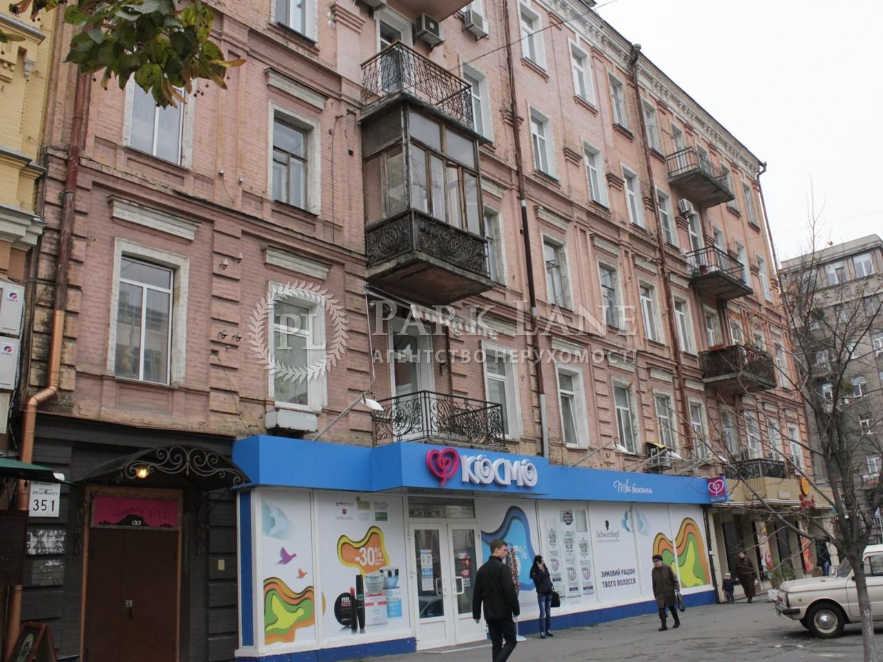Квартира ул. Хмельницкого Богдана, 35/1, Киев, D-16057 - Фото 1