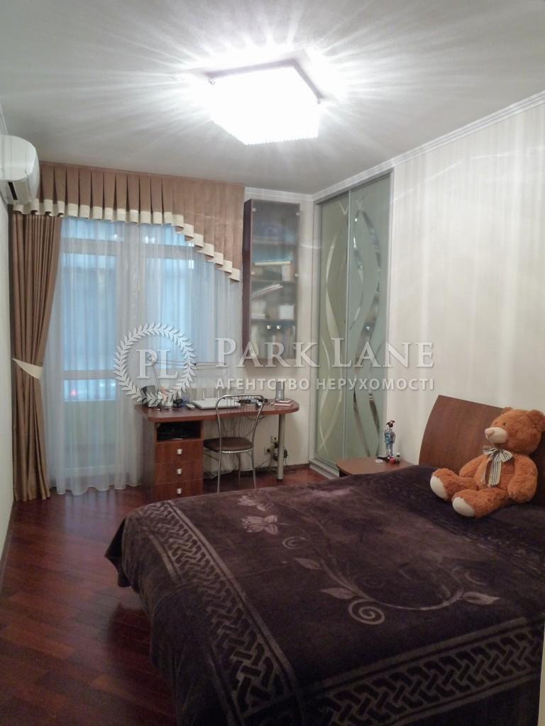 Квартира Z-30677, Кудряшова, 16, Киев - Фото 13