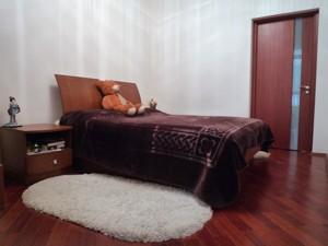 Квартира Z-30677, Кудряшова, 16, Киев - Фото 12