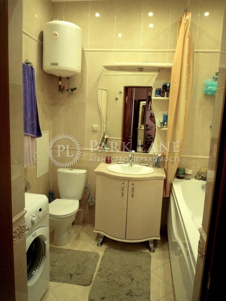 Квартира Z-30677, Кудряшова, 16, Киев - Фото 17