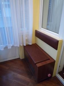 Квартира Z-30677, Кудряшова, 16, Киев - Фото 19