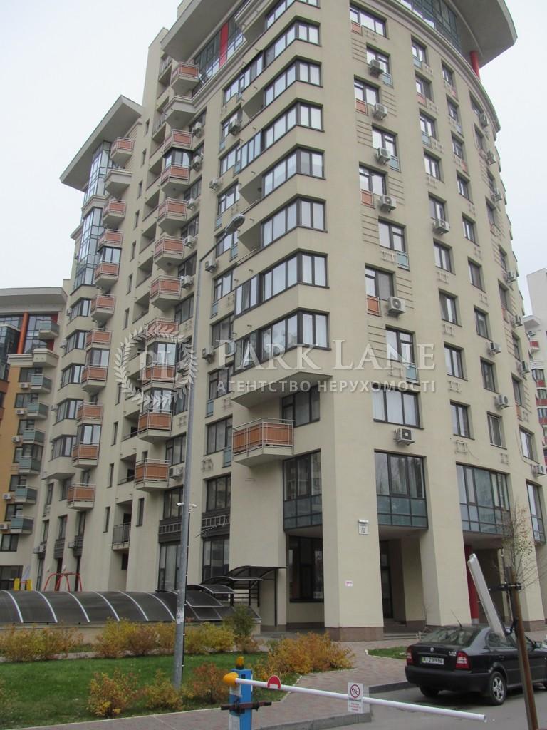 Квартира ул. Ломоносова, 73г, Киев, Z-165110 - Фото 1