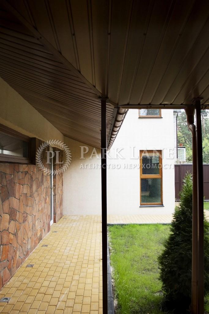 Дом ул. Новикова-Прибоя, Киев, Z-1805634 - Фото 5