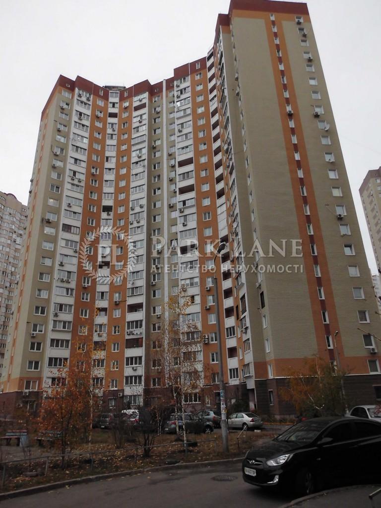 Квартира вул. Урлівська, 17, Київ, R-26026 - Фото 14
