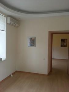 Офіс, B-54538, Хорива пров., Київ - Фото 5
