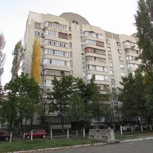 Квартира N-22891, Богатирська, 18а, Київ - Фото 2