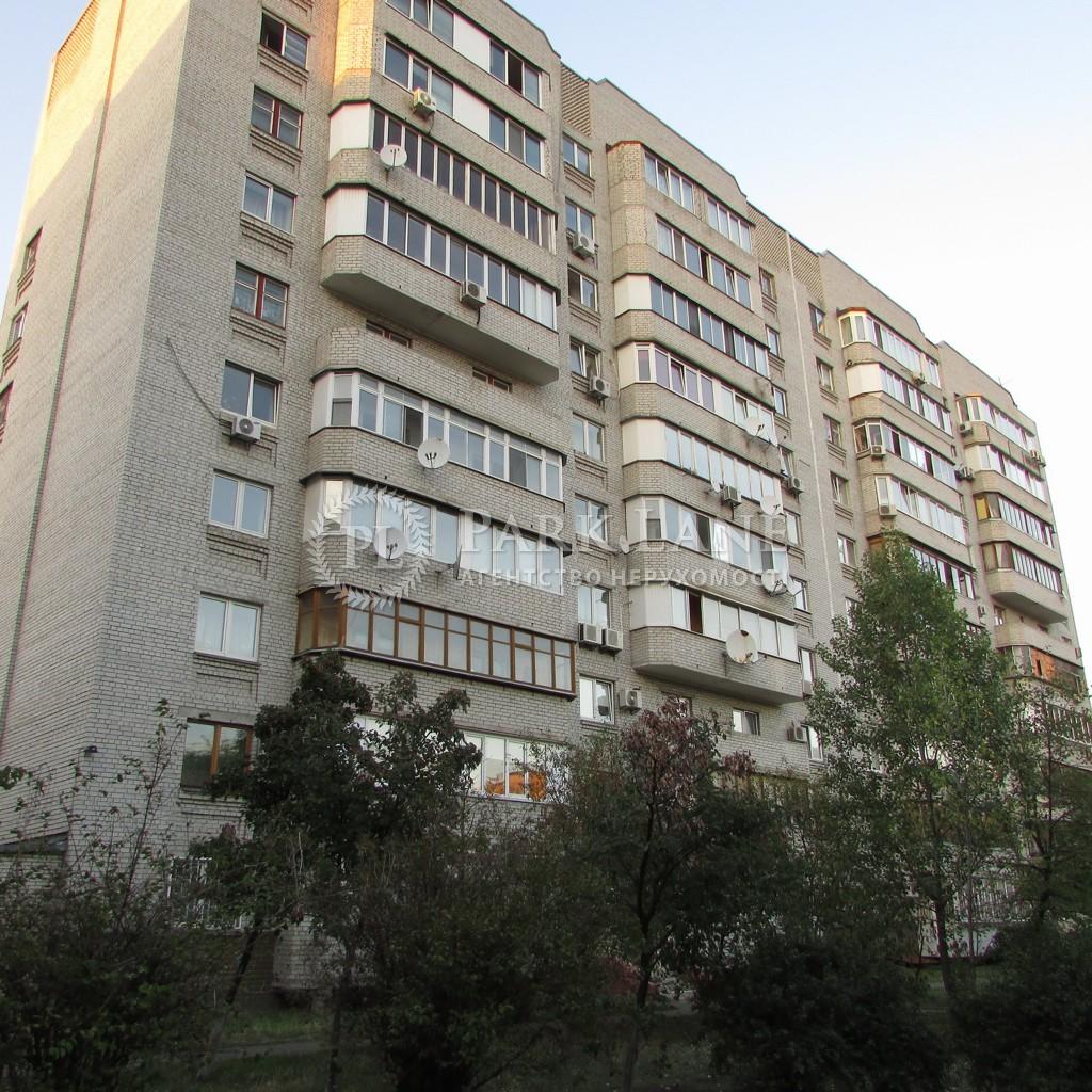 Квартира ул. Богатырская, 18а, Киев, N-22891 - Фото 21