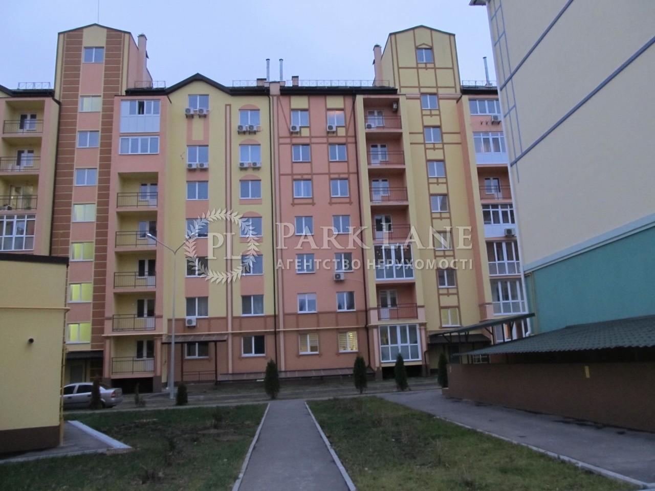Квартира N-20786, Лебедева Академика, 1 корпус 1, Киев - Фото 1