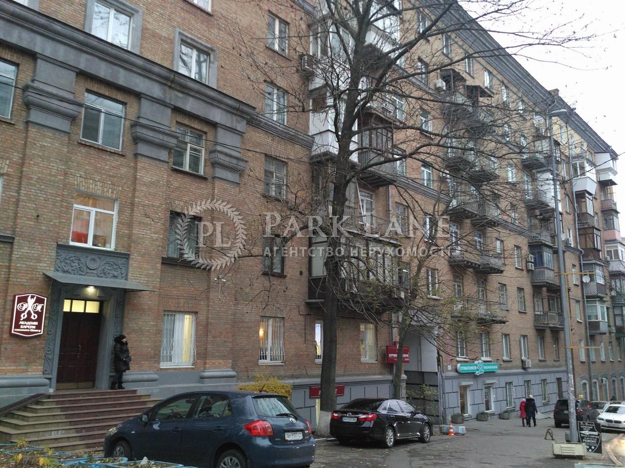 Квартира Кловский спуск, 14/24, Киев, E-13654 - Фото 3