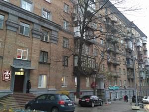 Квартира R-18450, Кловский спуск, 14/24, Киев - Фото 3