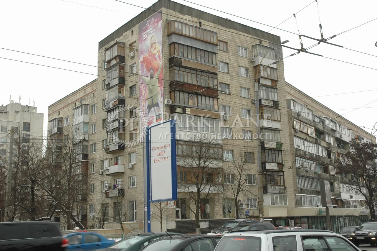 Офіс, Z-66656, Бастіонна, Київ - Фото 1
