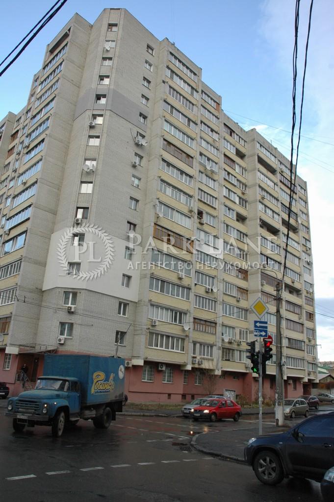 Квартира ул. Смилянская, 10/31, Киев, D-22800 - Фото 13
