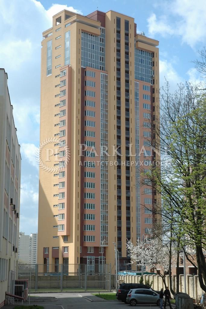 Офіс, Z-1823503, Лобановського просп. (Червонозоряний просп.), Київ - Фото 1