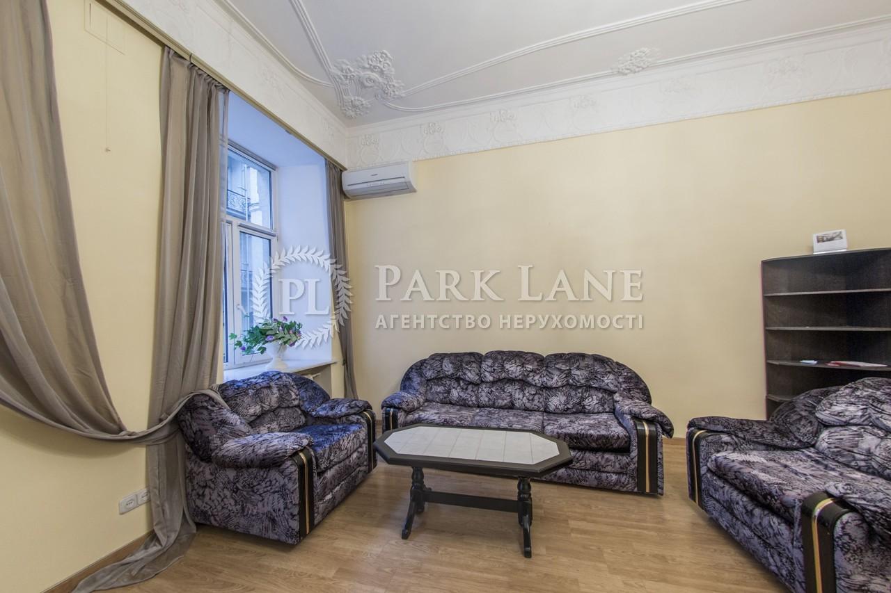 Квартира вул. Ярославів Вал, 14г, Київ, J-22140 - Фото 7