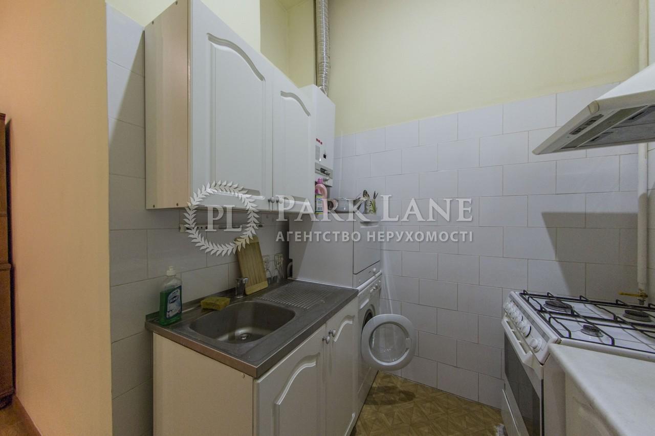 Квартира вул. Ярославів Вал, 14г, Київ, J-22140 - Фото 18