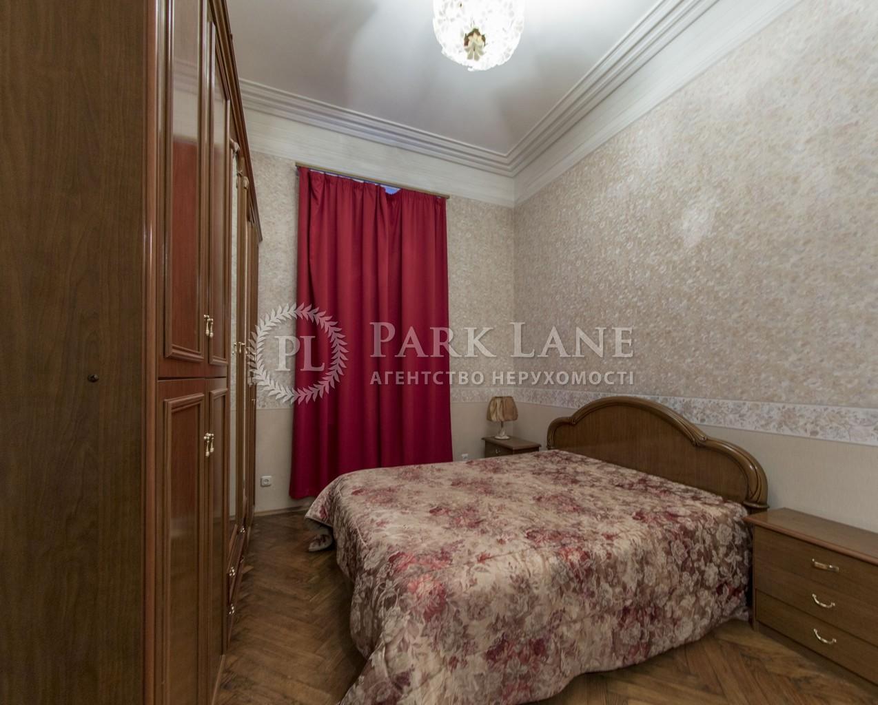 Квартира вул. Ярославів Вал, 14г, Київ, J-22140 - Фото 9