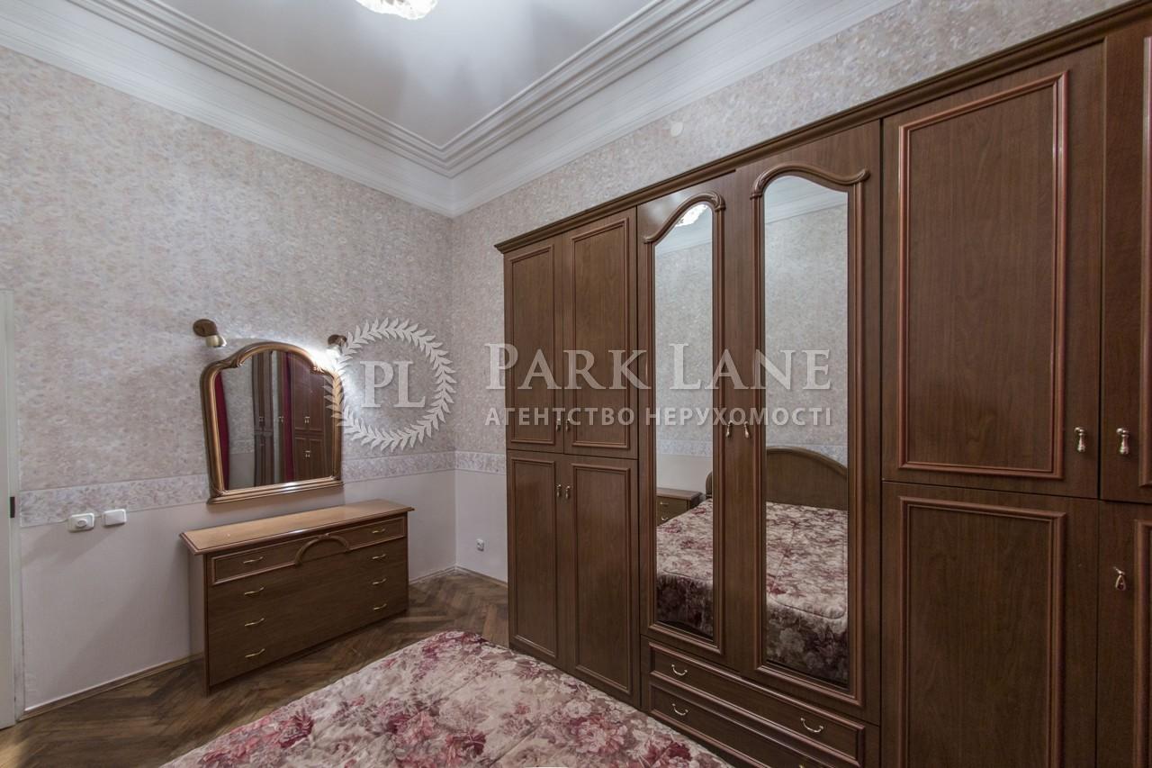 Квартира вул. Ярославів Вал, 14г, Київ, J-22140 - Фото 10