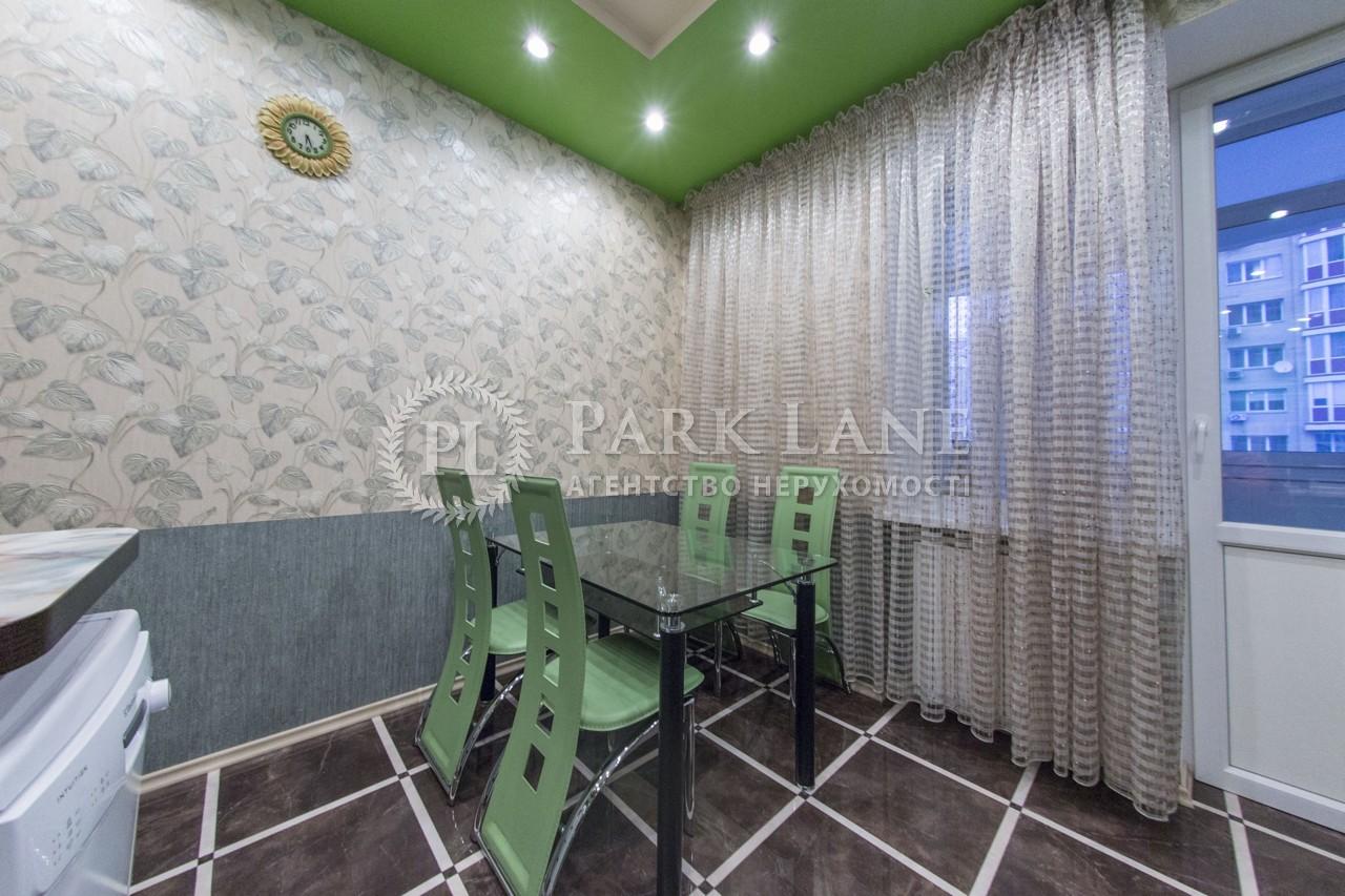 Квартира L-12128, Героев Сталинграда просп., 6, Киев - Фото 17