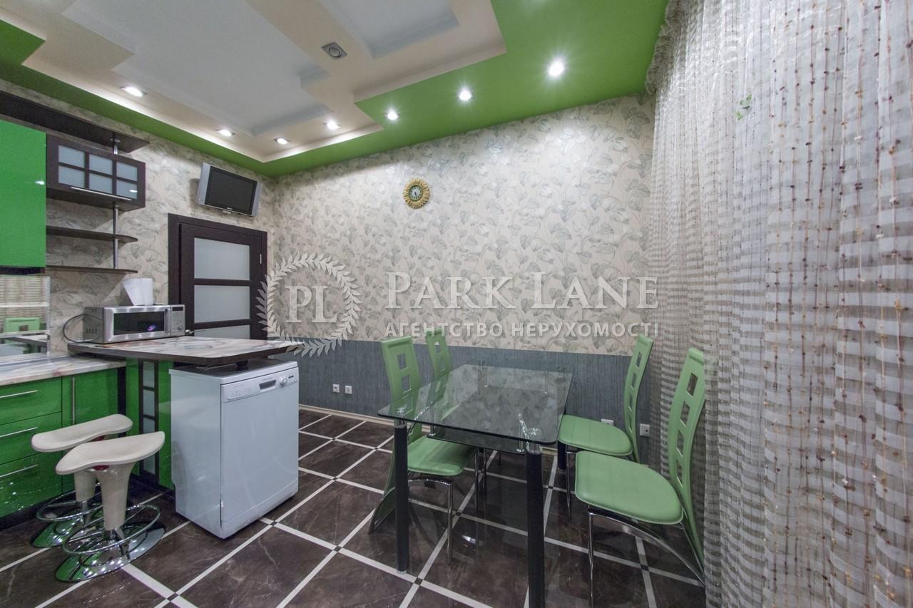 Квартира L-12128, Героев Сталинграда просп., 6, Киев - Фото 18