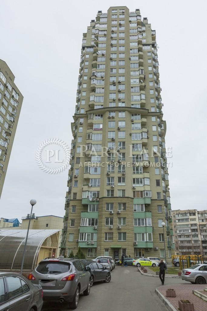Квартира ул. Кудряшова, 18, Киев, B-98088 - Фото 19