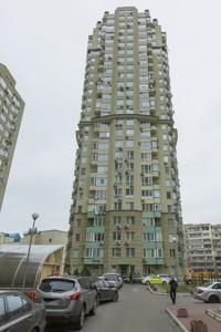 Квартира Z-1549727, Кудряшова, 18, Киев - Фото 3