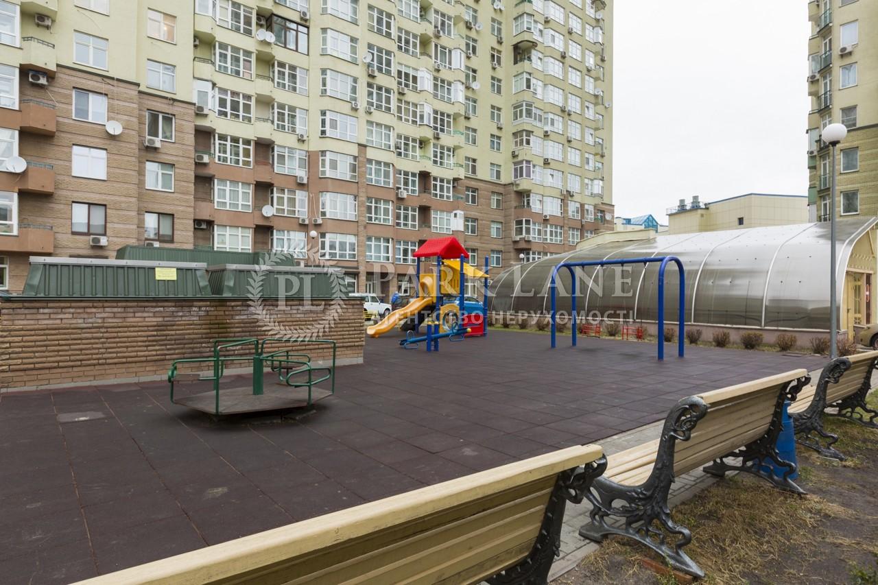 Квартира ул. Кудряшова, 18, Киев, R-36391 - Фото 4