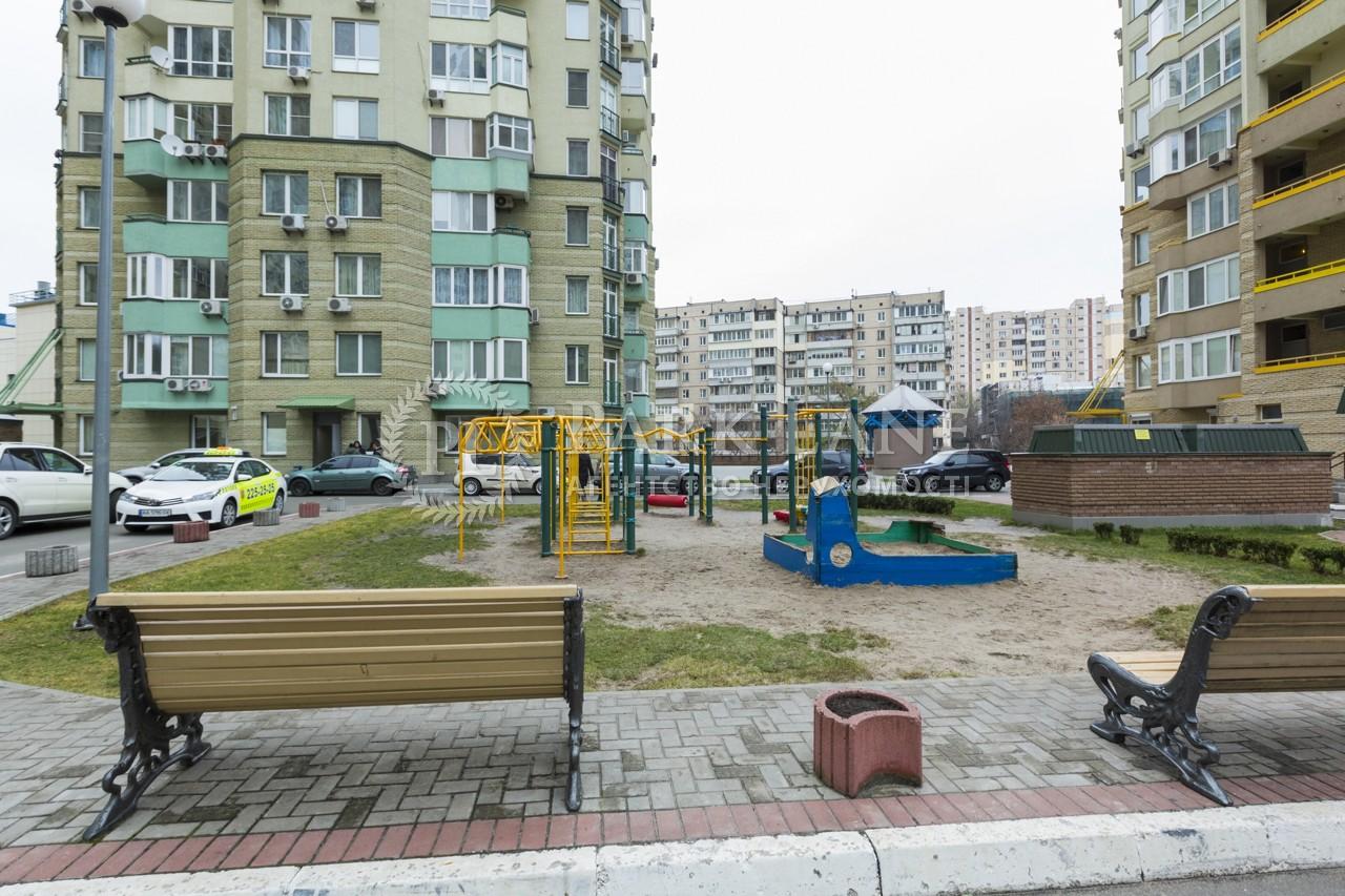 Квартира ул. Кудряшова, 18, Киев, B-95124 - Фото 3