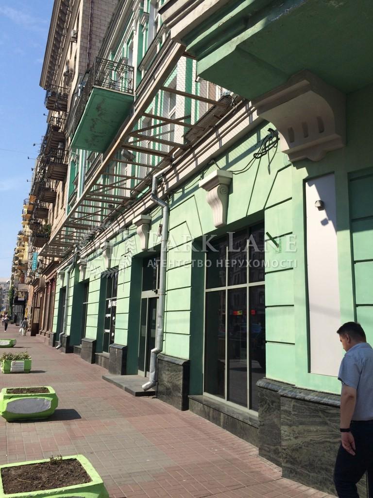 Офис, ул. Большая Васильковская, Киев, J-23075 - Фото 20