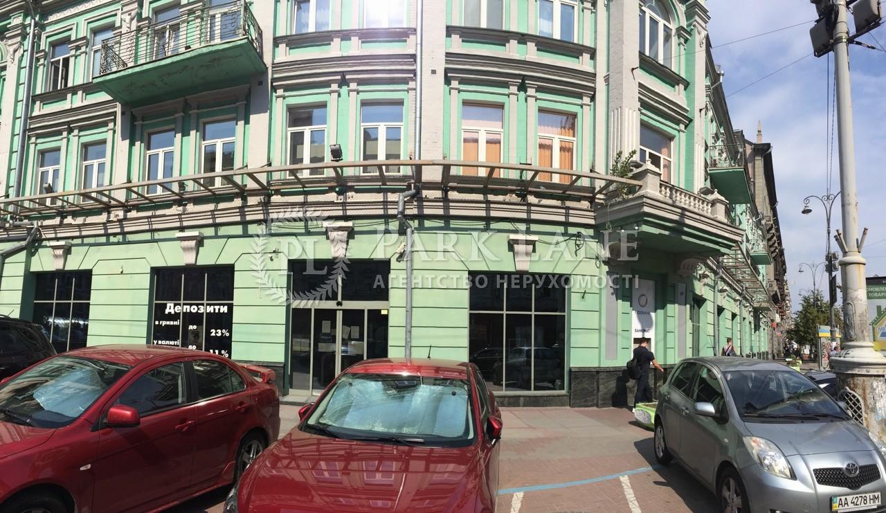 Офис, ул. Большая Васильковская, Киев, J-23075 - Фото 19