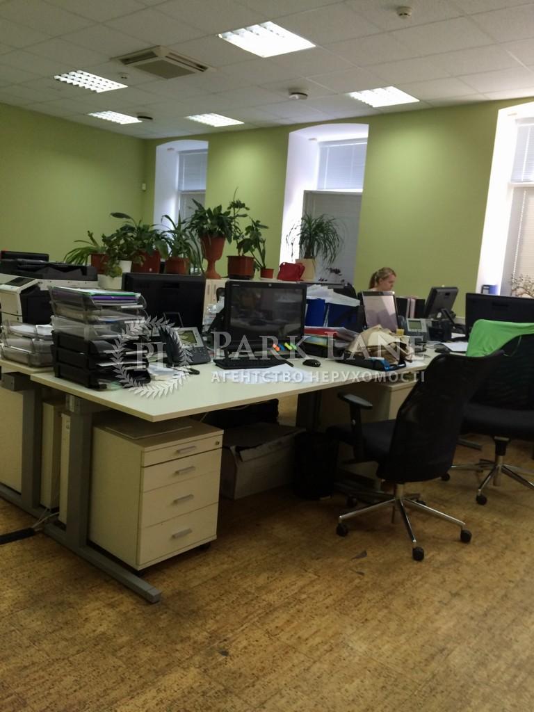 Офис, ул. Большая Васильковская, Киев, J-23075 - Фото 10