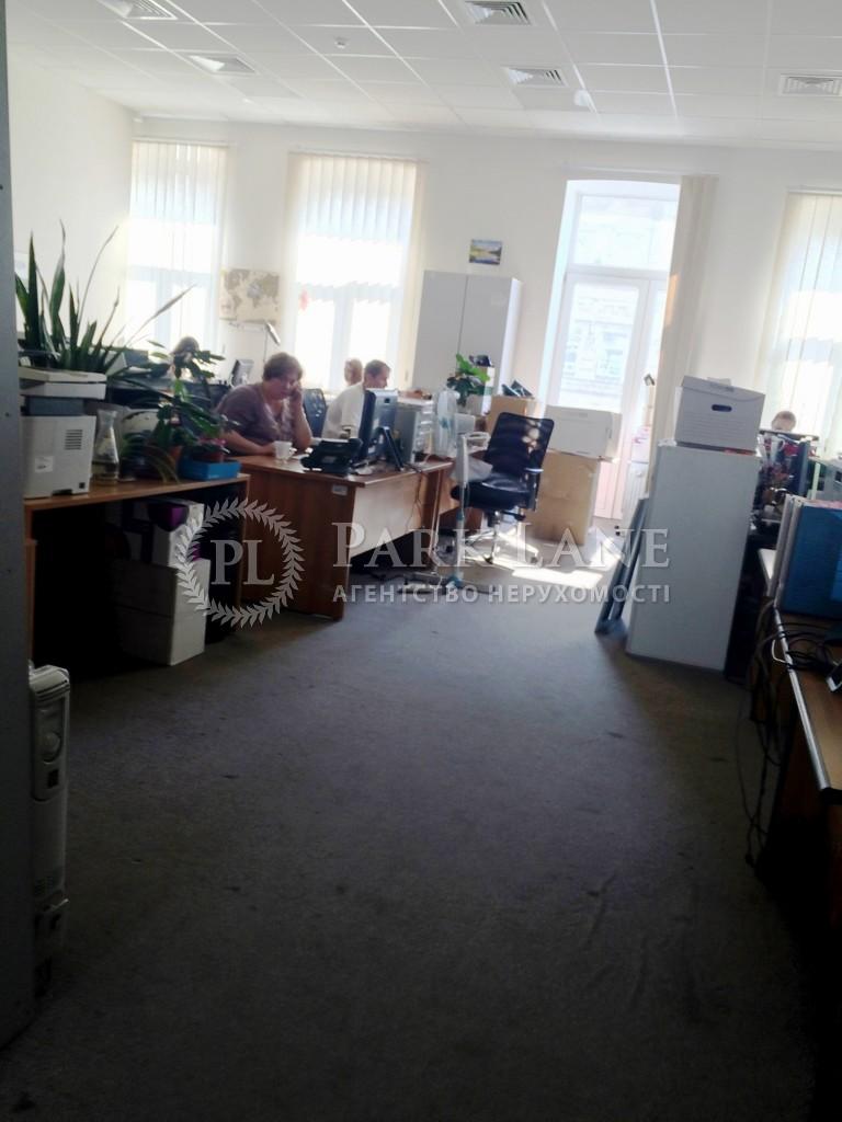 Офис, ул. Большая Васильковская, Киев, J-23088 - Фото 5