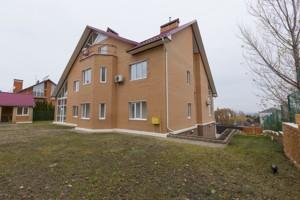 Дом B-93551, Лесники (Киево-Святошинский) - Фото 2