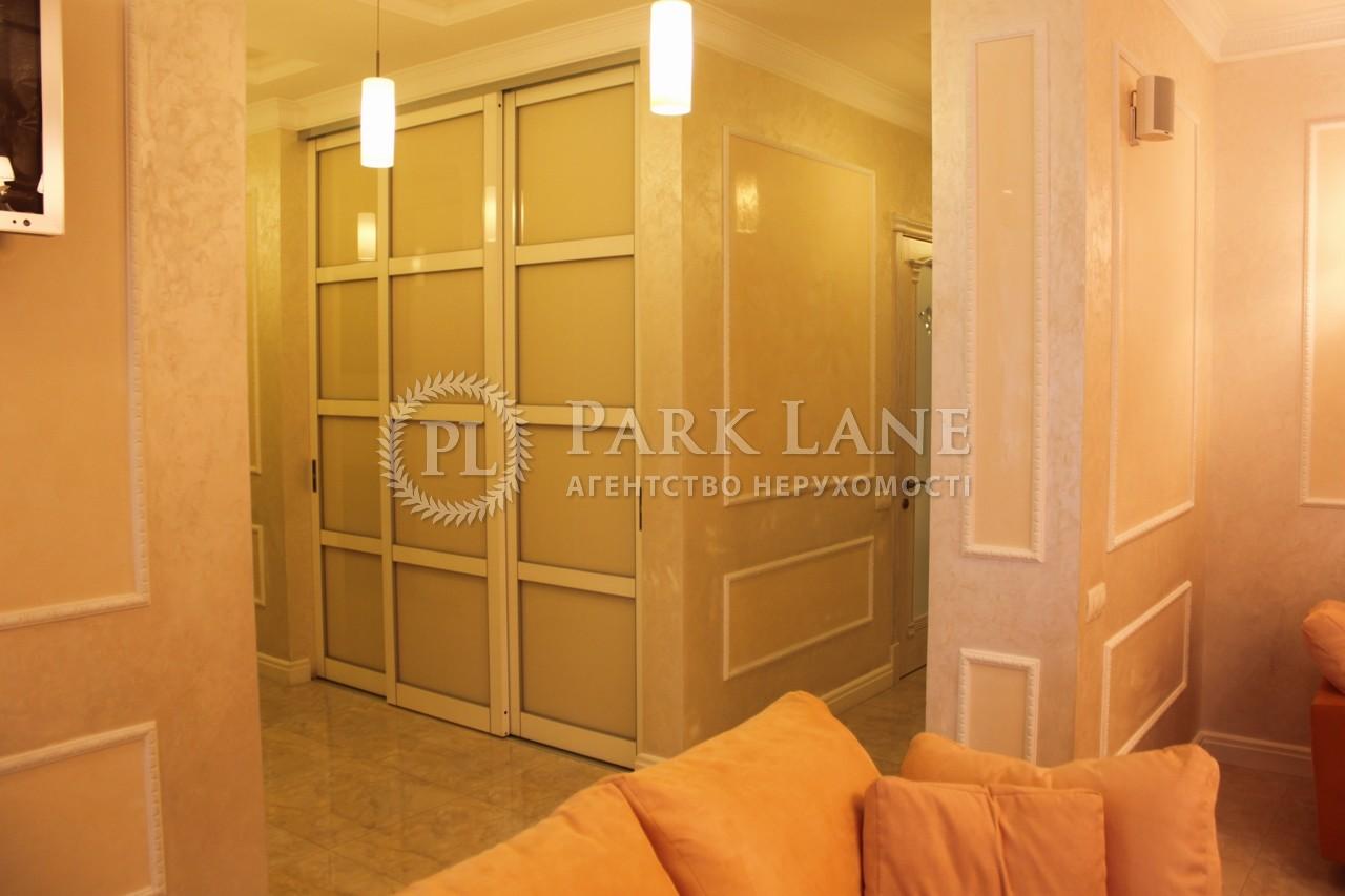 Квартира вул. Драгомирова, 12, Київ, R-1656 - Фото 16