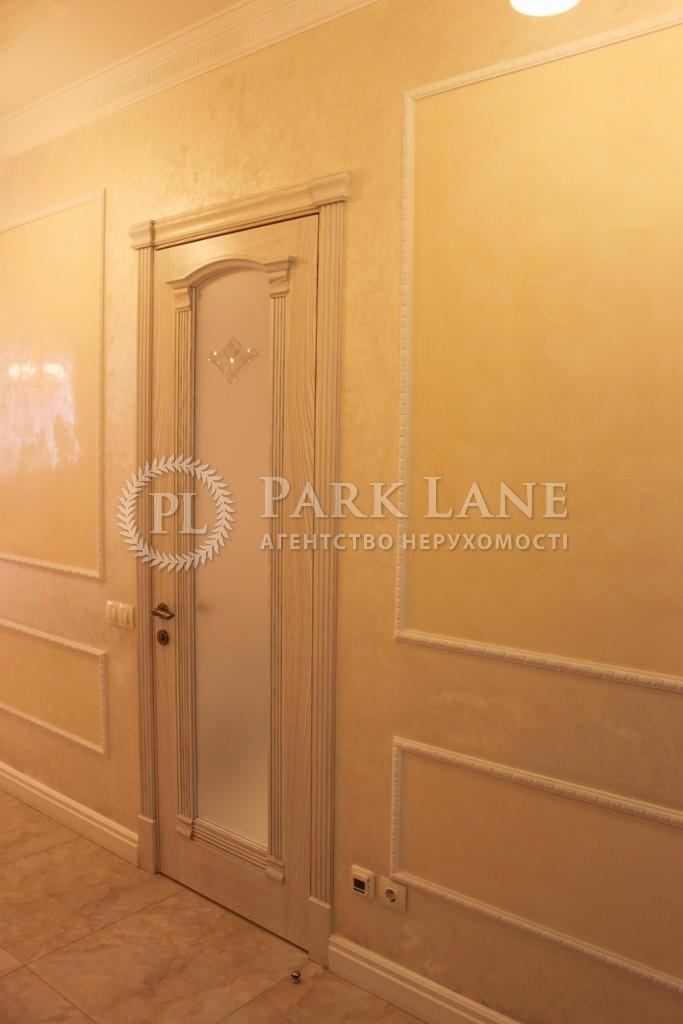 Квартира вул. Драгомирова, 12, Київ, R-1656 - Фото 27