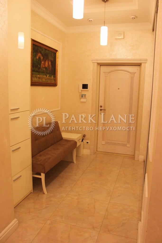 Квартира вул. Драгомирова, 12, Київ, R-1656 - Фото 40