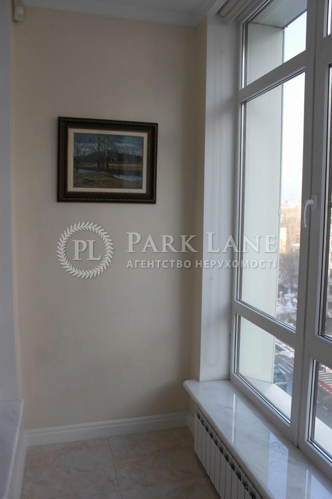 Квартира вул. Драгомирова, 12, Київ, R-1656 - Фото 42