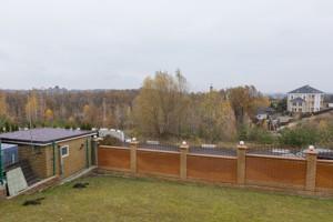 Дом B-93551, Лесники (Киево-Святошинский) - Фото 58