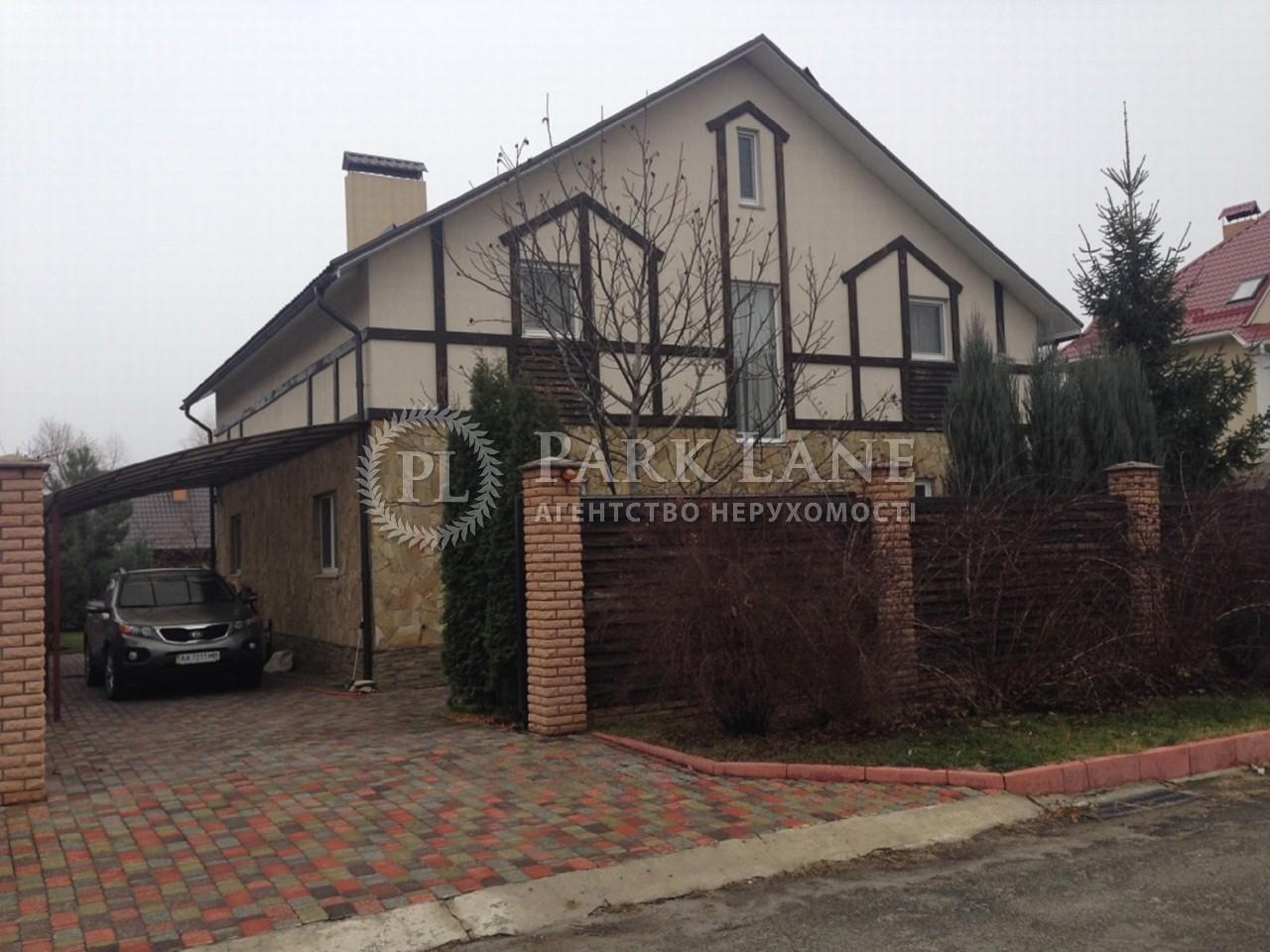 Дом ул. Садовая, Вишенки, X-28757 - Фото 3