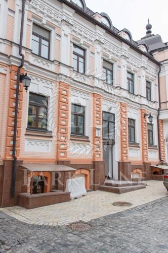 Квартира Гончарная, 3, Киев, B-102347 - Фото