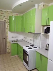 Квартира R-1526, Кондратюка Юрия, 3, Киев - Фото 7