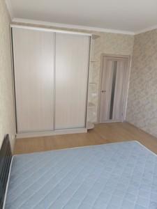 Квартира R-1526, Кондратюка Юрия, 3, Киев - Фото 6