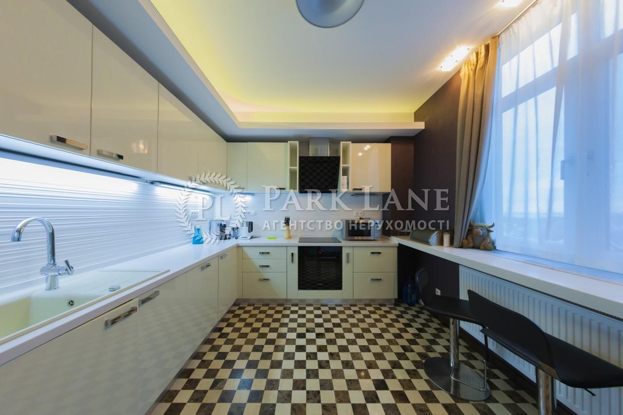 Квартира ул. Зверинецкая, 59, Киев, R-1151 - Фото 17