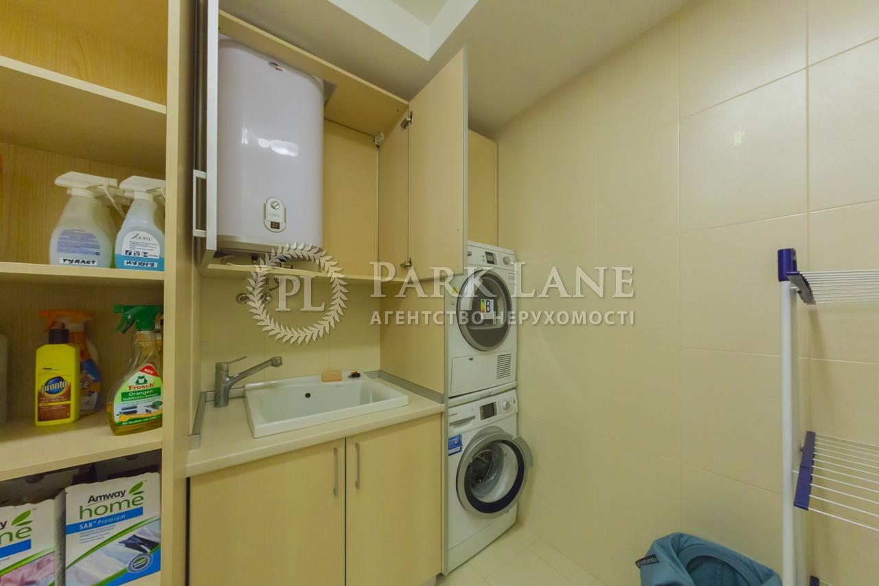 Квартира ул. Зверинецкая, 59, Киев, R-1151 - Фото 23